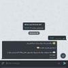 آموزش ویدیویی ساخت ربات پیام رسان تلگرام+سورس-1