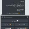 دانلود سورس ربات دوستیابی تلگرام-1